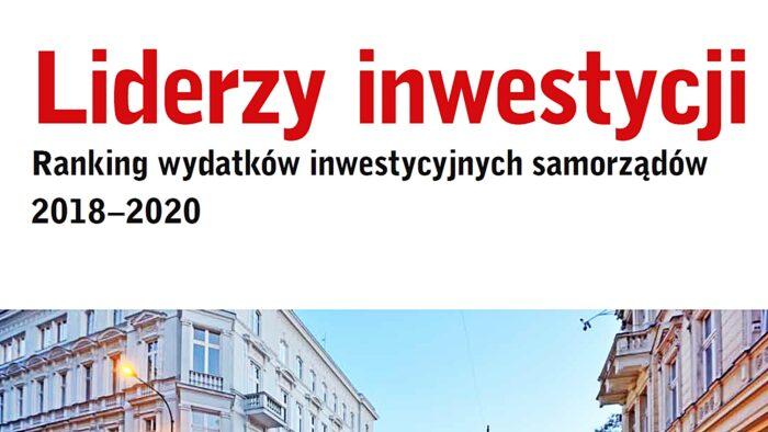 Ilustracja przedstawia napisy: Wspólnota, Liderzy inwestycji i Ranking wydatków inwestycyjnych samorządów.